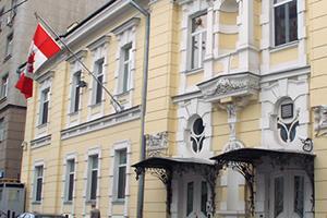 посольство Канада